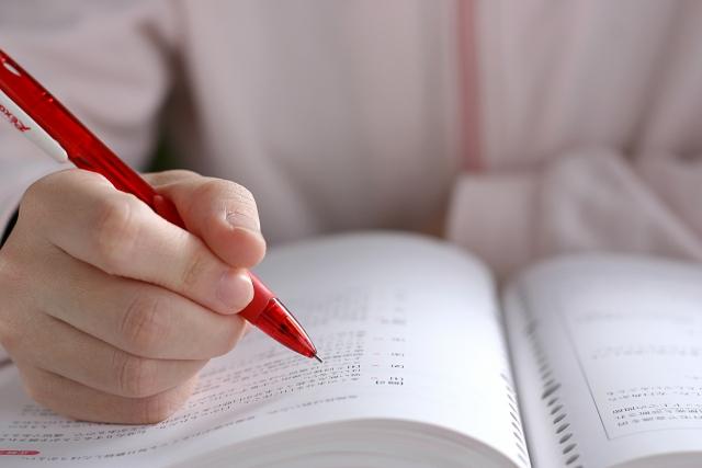 2020年度 英語大学入試改革:何時間勉強すればいいの!?
