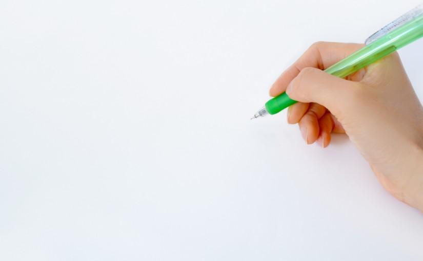 【お悩み相談室】英検1級ライティング~時間をかけないと満足のいくessayが書けません