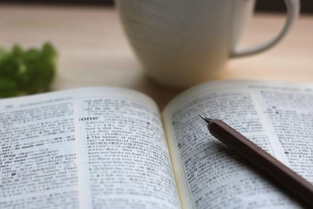2020年大学入試英語4技能改革で英検も変わる