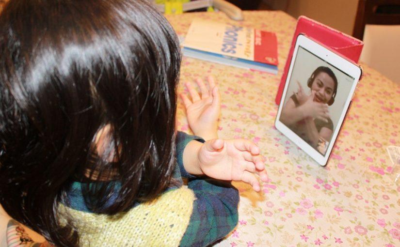英会話はもういらない!?Skype(スカイプ)が翻訳機能付きテレビ電話に!?